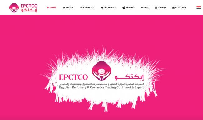 Epctco New – إبكتكو الجديد